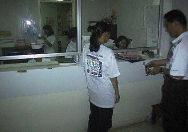 The eye clinic registration counter